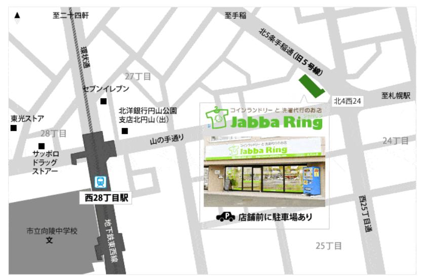 jabba ringへの行き方について