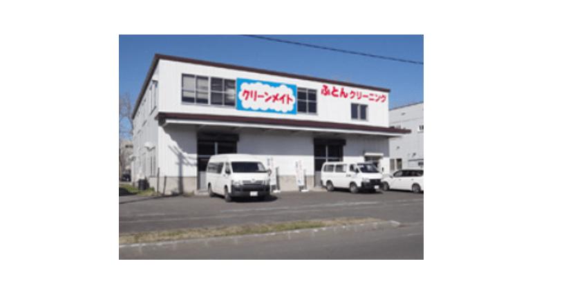 けんしん舎札幌西店の写真