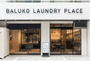 BALUKO LAUNDRY PLACE 三鷹