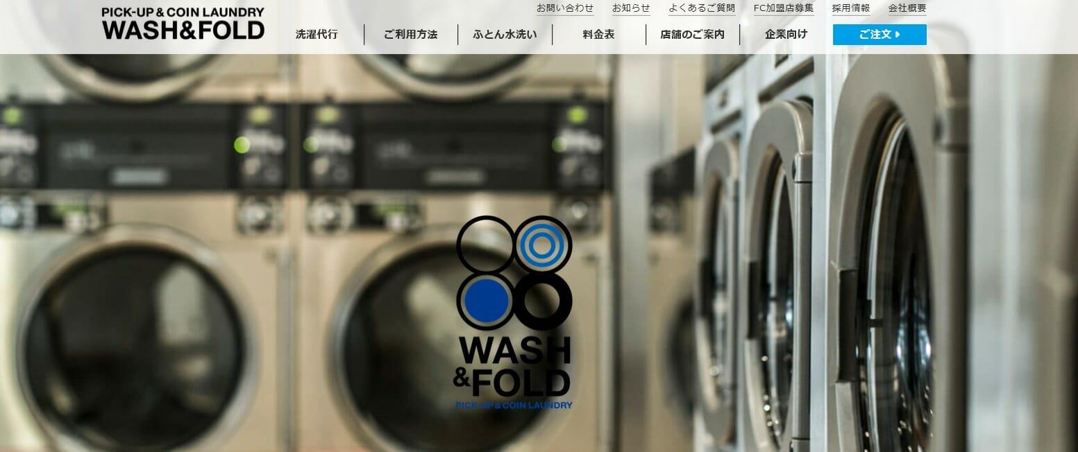 WASH&FOLD