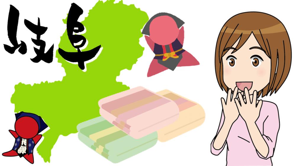 岐阜のふとんクリーニング店