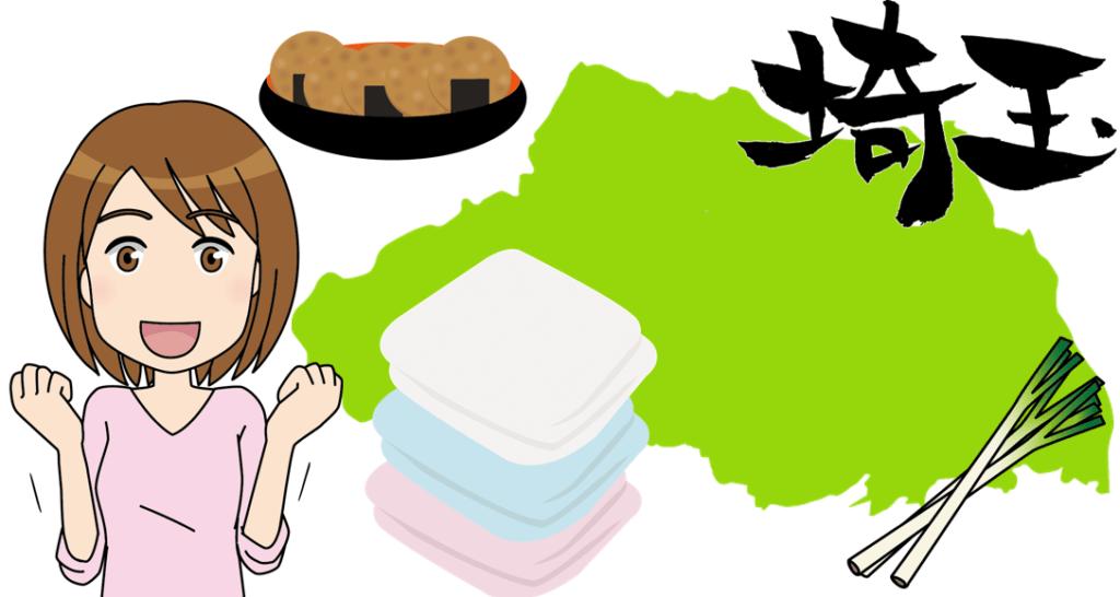 埼玉のふとんクリーニング店