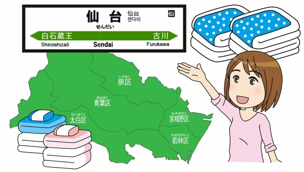 仙台の地図