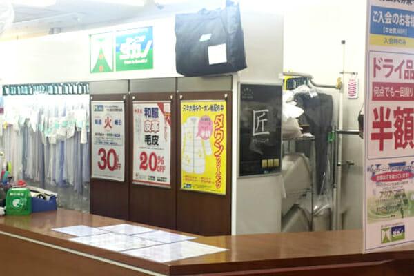 タカノ仙台イオン店