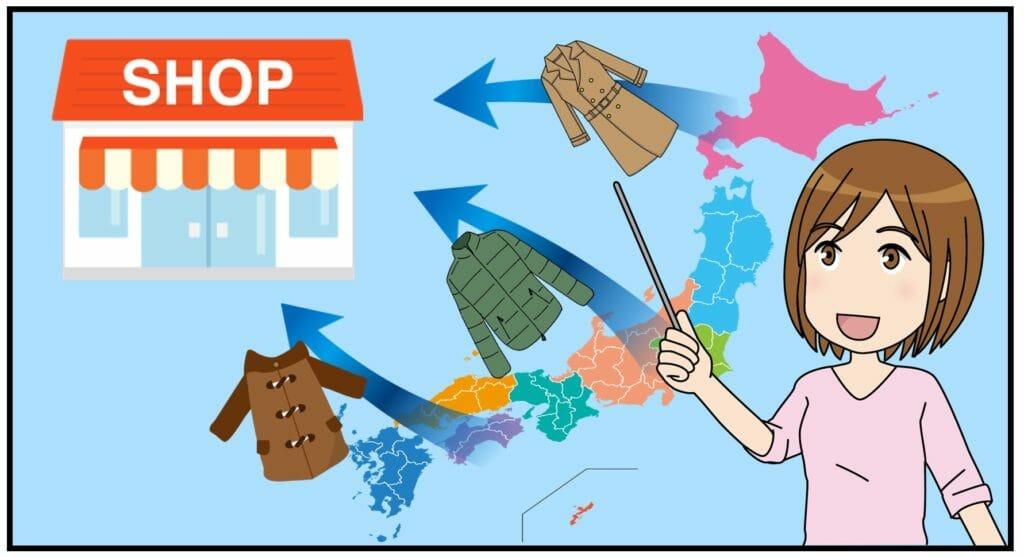 宅配クリーニングは全国から服を集めることが出来るので、専門店を運営しやすいです。