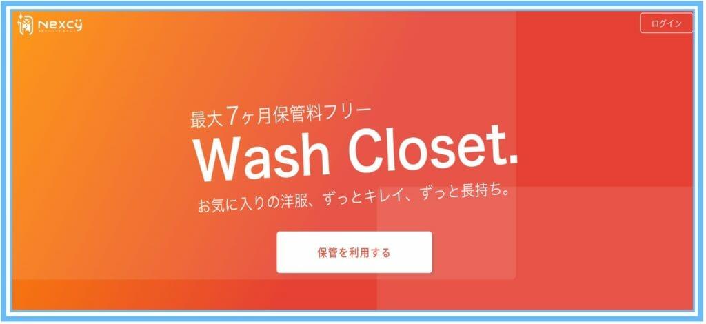 Wash Closetの公式画像