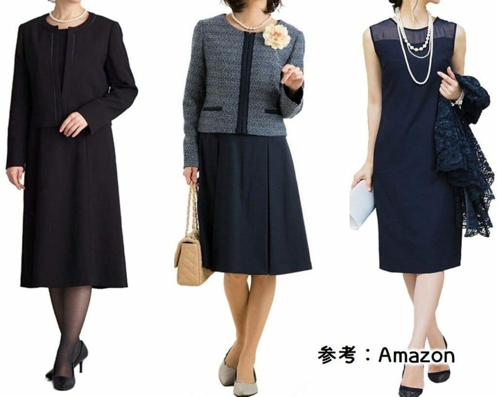 女性用礼装