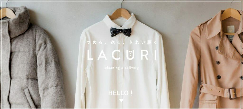 LACURI(ラクリ)