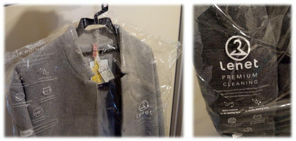 冬用コートとダウンジャケット